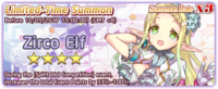 Zirco Elf Summon Banner