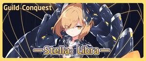 Guild Conquest ーStella Libraー Banner
