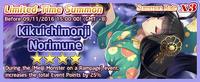 Kikuichimonji Norimune Summon Banner