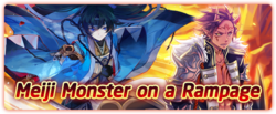 Meiji Monster on a Rampage Banner