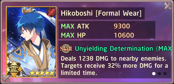 Hikoboshi Formal Wear Exchange Box