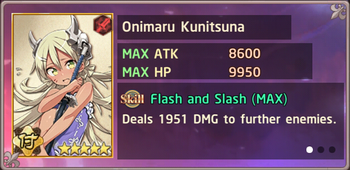 Onimaru Kunitsuna Defiant Exchange Box