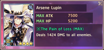 Arsène Lupin Exchange Box