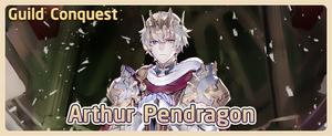 Guild Conquest ーArthur Pendragonー Banner