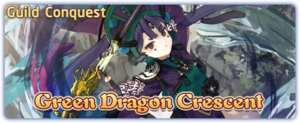 Guild Conquest ーGreen Dragon Crescentー Banner