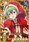 Miss Santa Christmas Thumb