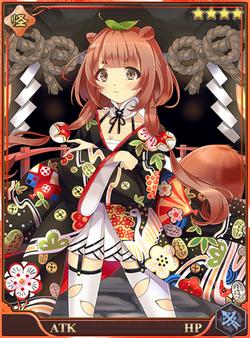 Danzabura Tanuki