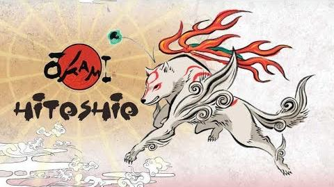 HITOSHIO by Miracle Of Sound (Inspired by Okami)