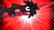 Anti Charm - Sword