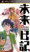 Mirai Nikki 13 ninme no Nikki Shoyuusha REWRITE JPN