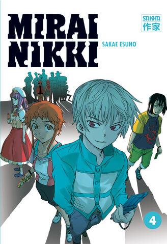 File:Mirai nikki 04.jpg