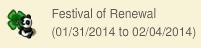 Season festival of renewal
