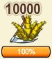 Horsetail 10k