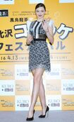 Miranda-kerr-suntory-s-kuro-campaign-in-tokyo-japan-4-13-2016-6.jpg.2335c28006da30e5f1ec1cd5b4f21f42