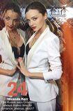 Miranda Kerr Sunday Magazine 05