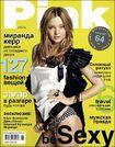 Miranda Kerr PINK June2011 Cover