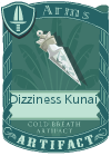 Dizziness Kunai