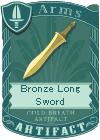 Bronze Long Sword
