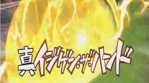 (イナズマイレブン) Strike Samba V3 vs Shin Ijigen The Hand Shinkuuma v2