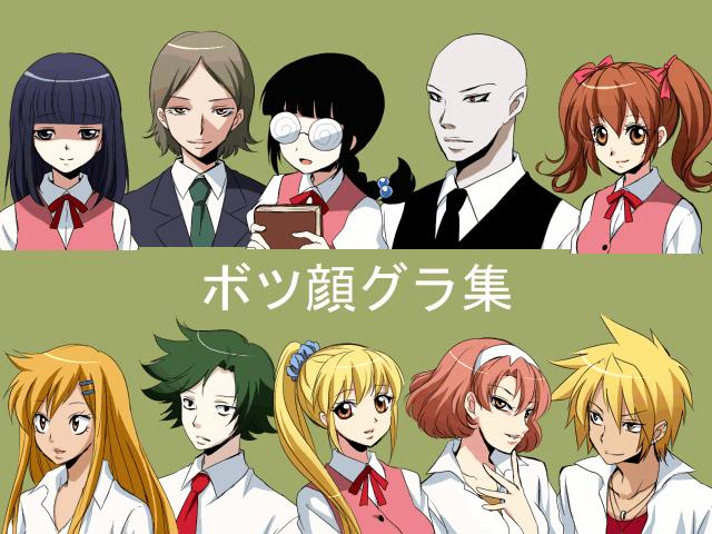 Onigawara   Misao Wiki   FANDOM powered by Wikia