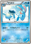 Azumarill everyone's exciting battle