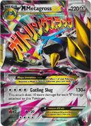 Metagross Mega card