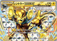 Break luxray xy promo