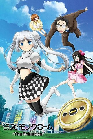 File:Miss Monochrome Promotional Poster.jpg