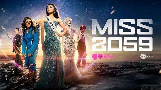 File:Miss 2059.jpg