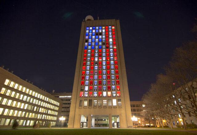 File:Make MIT great again.jpg
