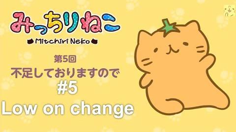 Orange Hassaku