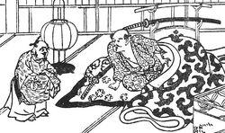 Akinari Zeni-no-sei