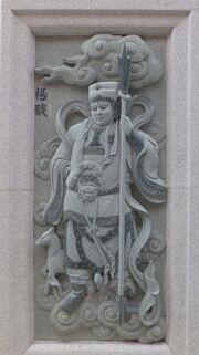 Ping Sien Si - 011 Yang Jian (Erlang Shen) (15949358169)