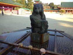 Heian-jingû Shintô Shrine - Stone statue of White Tiger (Byakko)
