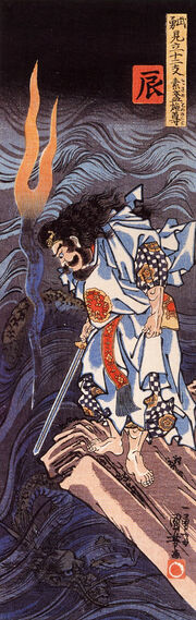 Dragon Susanoo no mikoto and the water dragon