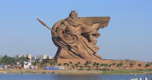 Estatua gigante guan yu