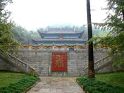 Temple of Yu the Great in Shaoxing, Zhejiang, China