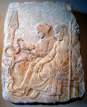 Asclepius and hygieia relief