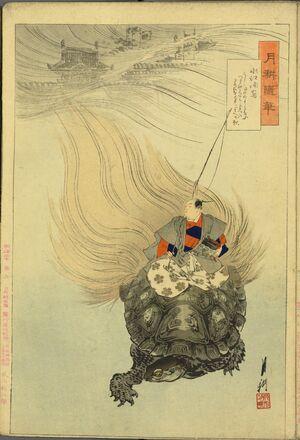 Gishi47zu-vol2-009-Gekko-zuihitsu-Mizunoe-no-Urashima