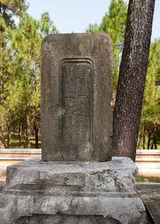 Hue Vietnam Tomb-of-Emperor-Gia-Long-05