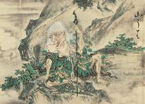 Suushi Yama-uba