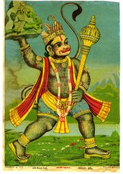 Hanuman fetches the herb-bearing mountain, in a print from the Ravi Varma Press, 1910's