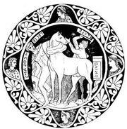 Sethlans vulcano y el caballo de troya