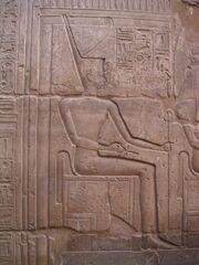 Neit Luxor