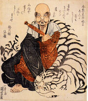 Hattara Sonja with his white tiger