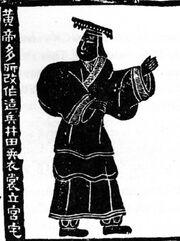Emperadoramarillo