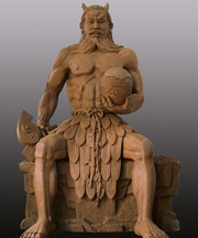Escultura pangu