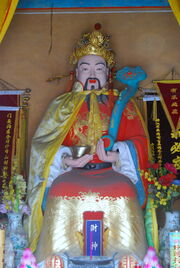 Cai Shen