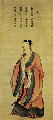 Ma Lin - Emperor Yao