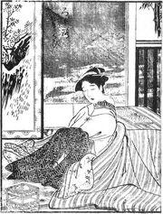 Ikku Rokurokubi